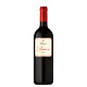 Rotwein Merlot Baiocco 37,5 cl